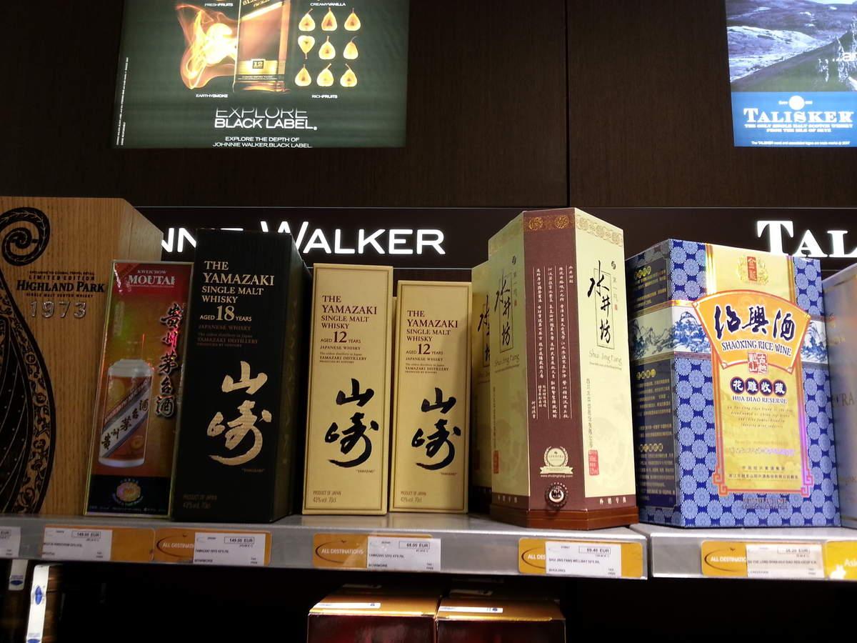 Les whiskys japonais :D