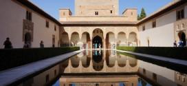 Alhambra - La cour principale .